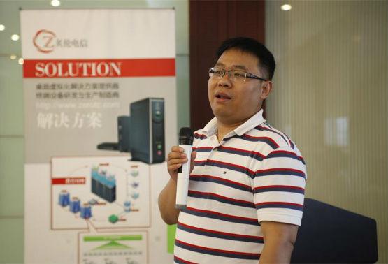 上海大学信息中心  徐伟主任